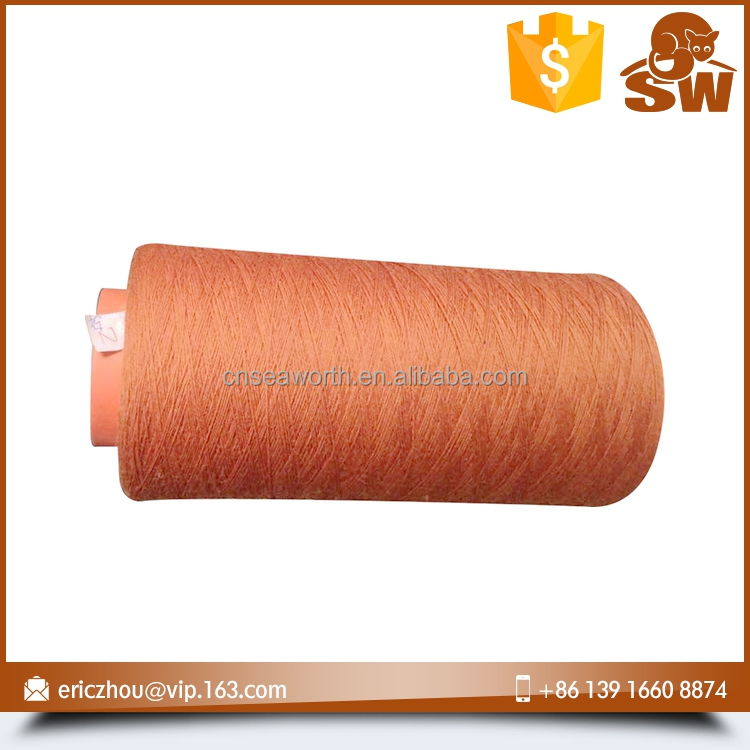 Finest quality widely use merino wool yarn hand knitting
