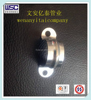 16-50mm metal conduit strap clamp made in china hebei