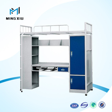 China Manufacturer Metal Frame Students Steel Bunk Bed