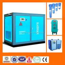 one of world top brand names Kaishan electrical stationary screw industrial air compressor