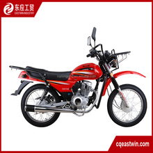 Factory Price wholesale 200cc motorcycle EW-WYY-3 for sale