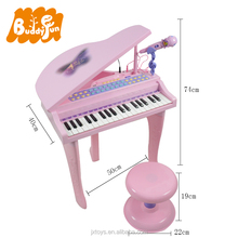 BUDDY FUN NATURE MINI PIANO TOY WITH MP3 FUNCTION
