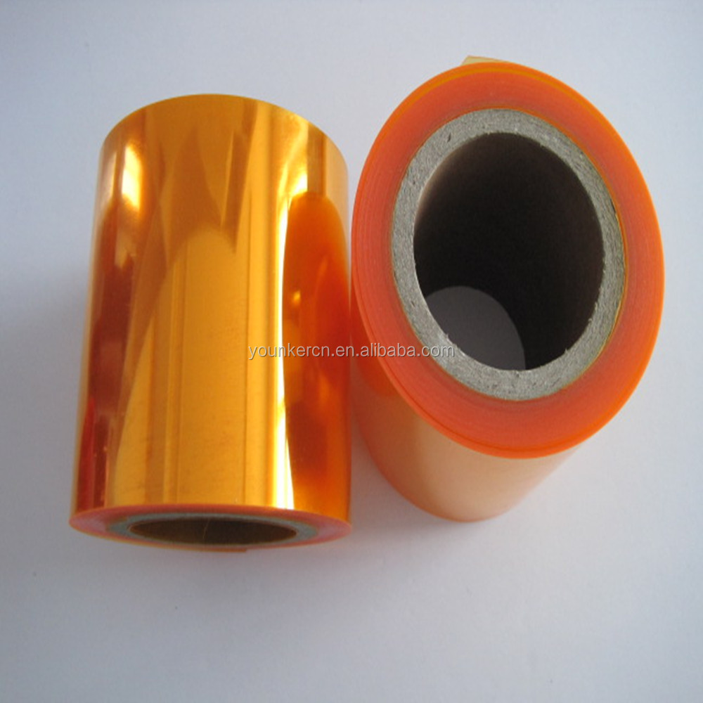 Packaging Film , Yellow Pvc Sheet , Transparent Pvc Sheet