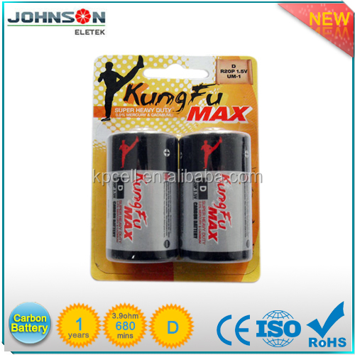 r20p D size carbon zinc dry cell battery 1.5V