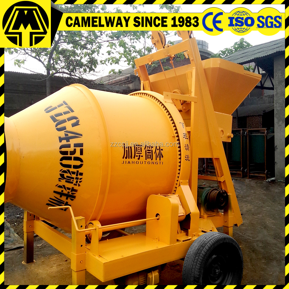 32 years production experience 350 liter portable electric concrete mixer