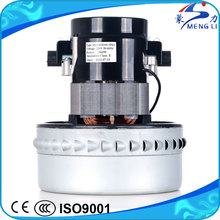 China Manufacturer 400~1600W Two Stage Wet Dry Bypass Vacuum Cleaner Motor (MLGS-02SA)
