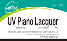 Paint and coating uv piano lacquer varnish