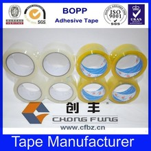 packaging tape/self adhesive tape/decorative packing tape
