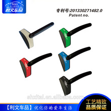 High Quality Xitai auto accessories car application tool tinted squeegee with best price item no.q1306