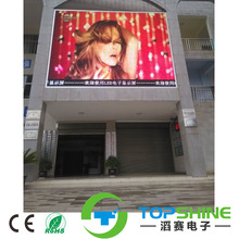 10ft x 12ft led screen P8 smd outdoor waterproof RGB display panel ts