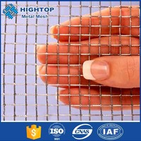 300 micron stainless steel crimped wire braided scren mesh