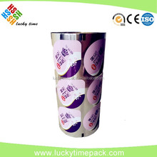 Hot sale!high quality hot laminated rell roll film,ISO certificate