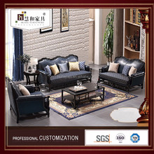 Customized New Style Living Room Furniture Egyptian