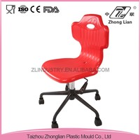 Moveable design cheap plastic colorful funiture swivel lift office chair