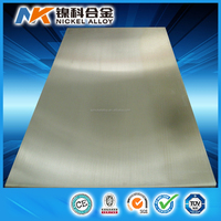 China wholesale monel 400 sheet/plate