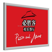 Outdoor Electronic Led Advertising Light Box Company Name Board