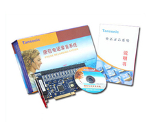 16Ports/Channels/Lines PCI Telephone Recorder System/PCI Telephone Voice Recording card
