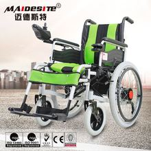 Maidesite power wheelchair with lithium battery supplier