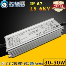 12V 24V 36V 48V Switching Transformer DC Power Supply 30 40 50W LED Street Light Driver