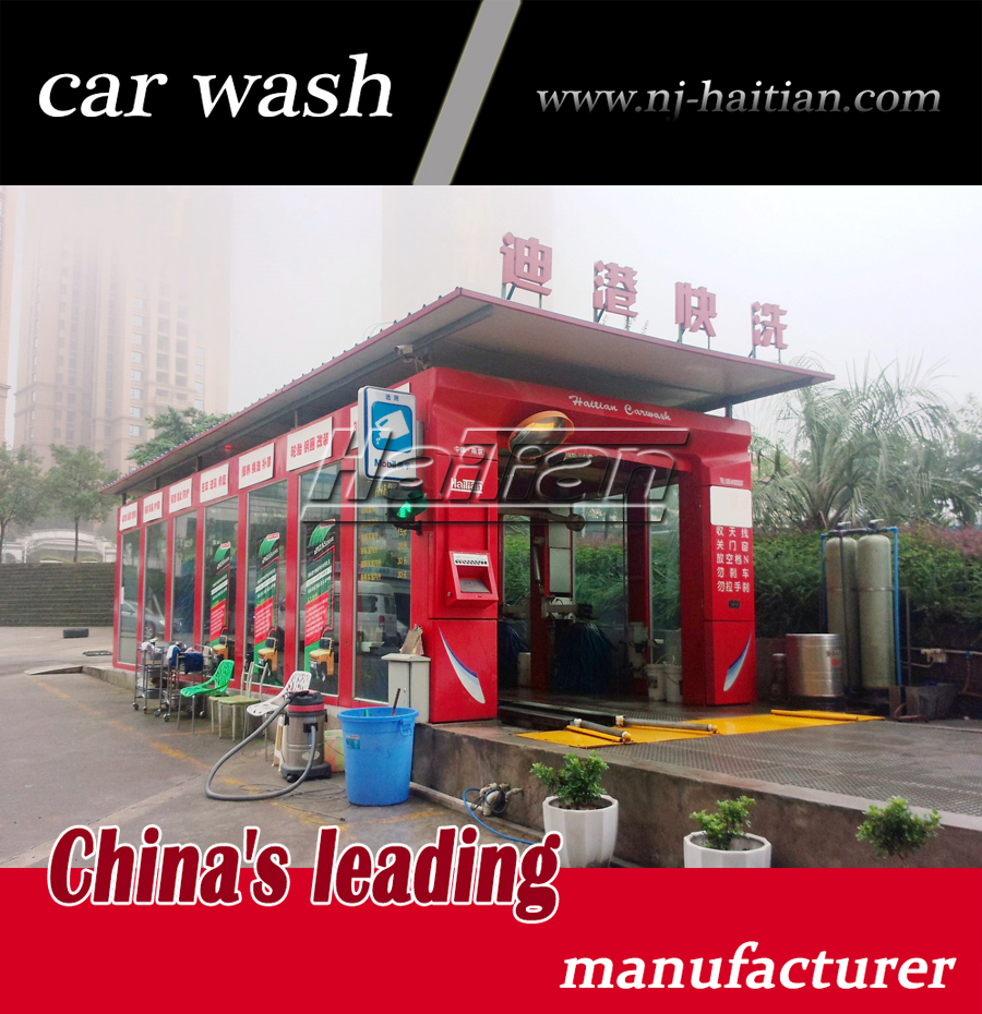 Imported parts for auto car wash machine, tunnel car wash machine of TX-380 series