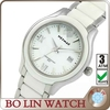 /product-detail/high-quality-quartz-watches-white-bands-dial-hot-selling-vogue-watch-3atm-water-resistant-60364312262.html