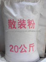 washing powder factory machine