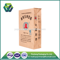 brown kraft paper block bottom valve bag coffee bags with online shopping