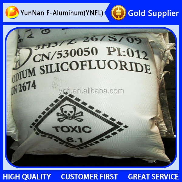 high purity 99% sodium fluorosilicate for water treatment,sodium fluorosilicate price