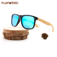 bba3867655 Retsing Eyewear (Hangzhou) Co., Ltd. - wooden sunglasses,bamboo ...
