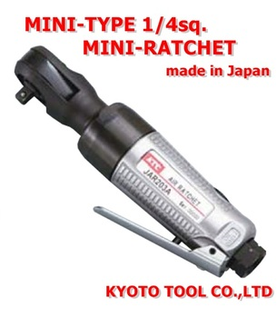 Kyoto Tool 1 4 Sq Japan Air Tools Buy Japan Air Tools
