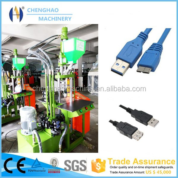 15 ton plastic usb cable injection moulding machine manufacturer