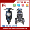 Super Z6,China New Products of Factory Supply Electric Tricycle/ Three Wheel Motorcycle