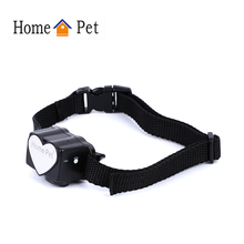 Compact size pet training products anti bark device remote controlled dog training collar