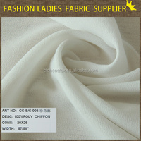hangzhou textile,fashion double sided knit fabric shaoxing textile jacquard fabric
