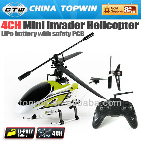 4CH Mini Invader rc small helicopter motor