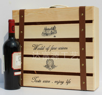 Wood Wine Box Wholesale, Wooden Wine Crate for Sale