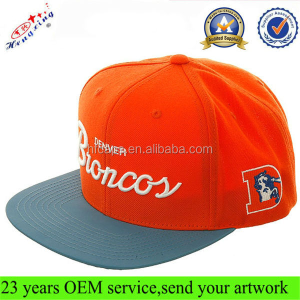 Acrylic Wholesale Custom Flat Brim Embroidery Design Your Own Snapback Cap/Cheap Snapback Hat/Hip Hop Hat