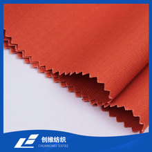 Cotton Spandex Brushed Satin/Sateen Fabric For Pants Stretched Woven Fabric Elastic Dyeing Fabric China Supplier