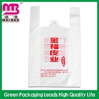 various color for choice biodegradbale d2w printed t-shirt bag