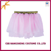 China wholesale cheap soft tulle pink baby tutu skirt