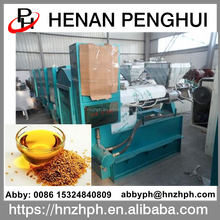 Factory price palm neem seed castor lemongrass oil extraction machine