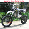 Kick & Electric Start Dirt Bike 125cc Powerful Pit Bike with CE ISO