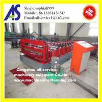 1040 metal roof panel roll forming machine