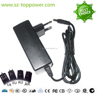 Wall Plug Adapter 12 Volt 1.25A Power Supply For Water Pump