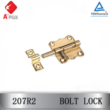 207R2 high quality cabinet door bolt lock