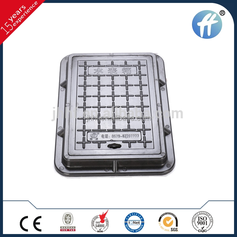 New design 400*600 SGS B125 manhole cover water meter box with high quality