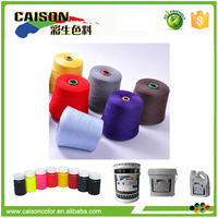 Long lifetime colorant for moquette dip dyeing