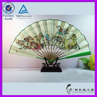 Chinese bamboo paper fan for gift