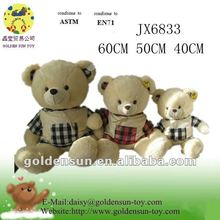 2013 best selling super soft hot toys