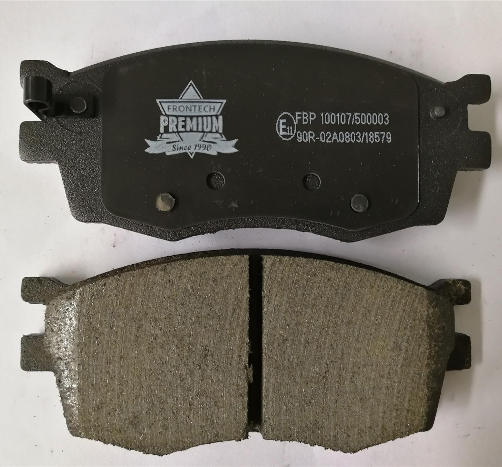 technicalissues res inflowcomponent content inflow front pads s p brake ebay global genuine hyundai